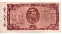 BURMA   10  Kyats    P54   Z-Replacement    General Aung San - Cotton Harvest    (ND 1965) - Myanmar