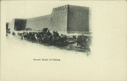Great Wall Of China , CPA ANIMEE - Cina