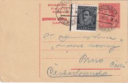 YOUGOSLAVIE 1934      ENTIER POSTAL/GANZSACHE/POSTAL STATIONARY CARTE DE MALINSKA - Postal Stationery
