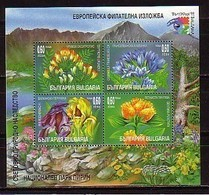 Pirin Park - Bulgaria / Bulgarie 1999 -  Sheet MNH** - Unclassified