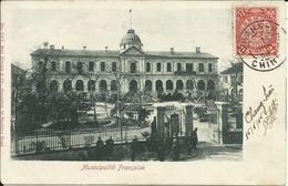 Shanghaï , Municipalité Française , 1906 , CPA ANIMEE - Cina