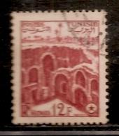 TUNISIE OBLITERE - Tunisia (1956-...)