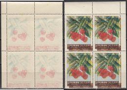 1962 LEBANON Cherry Fruits Block Of 4 Corner Error Double PRINTED MNH - Líbano