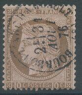 Lot N°57511   N°54, Oblit Cachet à Date De Bourbon-l'Archambault, Allier (3), Ind 4 - 1871-1875 Ceres