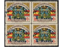 SPANISH CIVIL WAR: NACIONAL LOCAL WAR TAX - Emissions Nationalistes