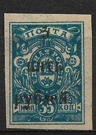 South Russia 1920 Wrangel Russian Civil War 5 Rub On 35 Kop Denikin's,Sc # 57,VF MLH OG (LTSK-3) - Wrangel Army