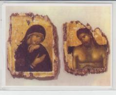 Romania - Fresco  - Nicolae Grigorescu - Jesus Christ - Byzantine Icon Painting Russian School Mm 96/67 - Pintura & Cuadros
