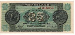 GREECE 25.0000.000 Drachmai  P130  Dated  10.08.1944     ( Ancient Coin)  UNC - Greece