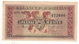 GREECE  5  Drachmai  P319   Dated 18.06.1941    (Women Of Knossos) - Grecia