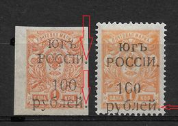 South Russia 1920,Civil War, Shifted Overprint 100 Ruble Perf & Imperf,VF MLH* Scott # 58-59 (undervalued) !!! - Armee Südrussland