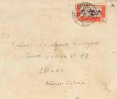 Marruecos. Carta De Gador A Avilés, El Año 1950 - Maroc Espagnol