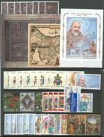 Vaticano 1999 Annata Completa/Complete Year MNH/** - Vaticano