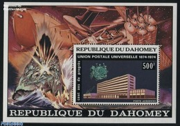 Dahomey 1974 UPU Centenary S/s, (Mint NH), Stamps - U.P.U. - Nuovi