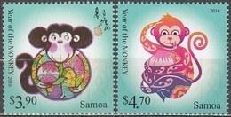 Samoa 2015, Year Of The Monkey (MNH, **) - Samoa