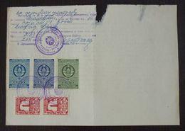 Yugoslavia 1957 Serbia Local ZRENJANIN Revenue Fiscal Stamps On Document BD42 - Storia Postale