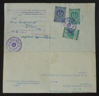 Yugoslavia 1957 Serbia Local OBRENOVAC Revenue Fiscal Stamp On Document BD45 - Storia Postale