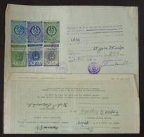 Yugoslavia 1956 Serbia Local OBRENOVAC Revenue Fiscal Stamps On Document BD47 - Storia Postale