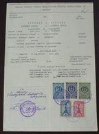 Yugoslavia 1958 Serbia Local KRUSEVAC Revenue Fiscal Stamps On Document BD53 - Storia Postale