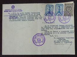 Yugoslavia Serbia Local KRUSEVAC Revenue Fiscal Stamps On Document BD56 - Storia Postale