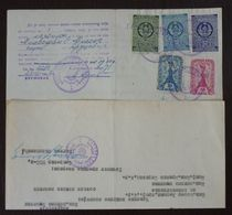 Yugoslavia 1957 Serbia Local KRUSEVAC Revenue Fiscal Stamps On Document BD59 - Storia Postale