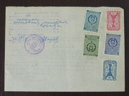 Yugoslavia 1958 Serbia Local KRUSEVAC Revenue Fiscal Stamps On Document BD63 - Storia Postale