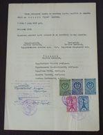 Yugoslavia 1959 Serbia Local KRUSEVAC Revenue Fiscal Stamps On Document BD64 - Storia Postale