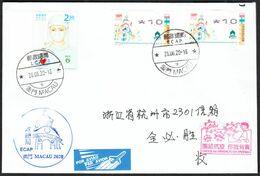 Entire Cover: Macau Macao 2020 COVID -19 Stamp, With ATM Stamp And Propaganda Postmark - Briefe U. Dokumente