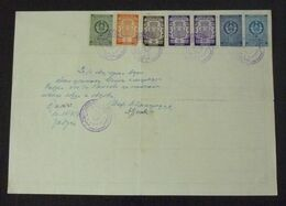 Yugoslavia 1959 Serbia Local PANCEVO Revenue Fiscal Stamps On Document BD71 - Storia Postale