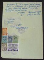 Yugoslavia 1958 Serbia Local PANCEVO Revenue Fiscal Stamps On Document BD73 - Storia Postale