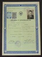 Yugoslavia 1959 Serbia Local PANCEVO Revenue Fiscal Stamp On Document BD74 - Storia Postale