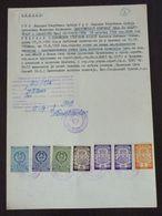 Yugoslavia 1958 Serbia Local PANCEVO Revenue Fiscal Stamps On Document BD77 - Storia Postale