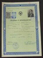 Yugoslavia 1957 Serbia Local PANCEVO Revenue Fiscal Stamp On Document BD78 - Storia Postale