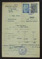 Yugoslavia 1958 Serbia Local PANCEVO Revenue Fiscal Stamp On Document BD80 - Storia Postale