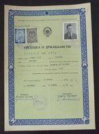 Yugoslavia 1958 Serbia Local PANCEVO Revenue Fiscal Stamp On Document BD81 - Storia Postale