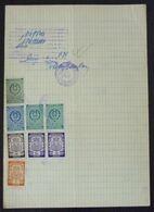 Yugoslavia 1954 Serbia Local PANCEVO Revenue Fiscal Stamps On Document BD82 - Storia Postale