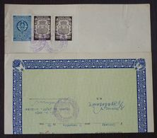 Yugoslavia 1959 Serbia Local PANCEVO Revenue Fiscal Stamps On Document BD83 - Storia Postale