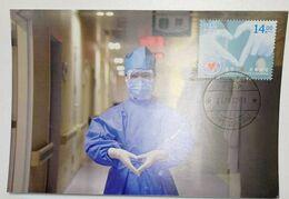 Maxcard: Macau Macao 2020 COVID -19 Souvenir Sheet - Lettres & Documents