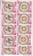 KIRGHIZISTAN 1 TYIYN UNC P 1 ( 10 Billets ) - Kirghizistan