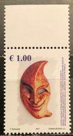 Kosovo, 2007, MI: 82 (MNH) - Kosovo