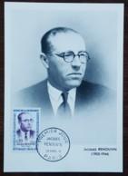 CM 1961 - YT N°1288 - HEROS DE LA RESISTANCE / JACQUES RENOUVIN - PARIS - Cartas Máxima