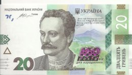 UKRAINE 20 HRYVEN 2016 UNC P 128 - Ukraine