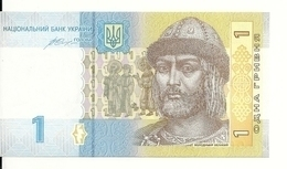 UKRAINE 1 HRYVNIA 2014 UNC P 116A C - Ukraine