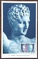 CM 1961 - YT Service N°23 - UNESCO - PARIS - 1960-69