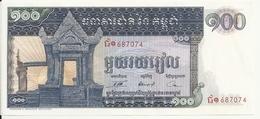 CAMBODGE 100 RIELS ND1972 UNC P 12 B - Cambogia
