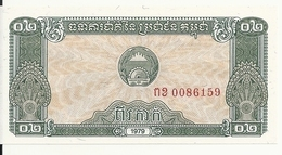 CAMBODGE 0.2 RIELS 1979 UNC P 26 - Cambogia