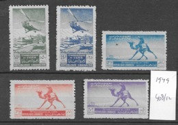 1949 MNH Lebanon Mi 408-12 Postfris** - Líbano