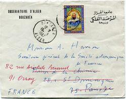 ALGERIE LETTRE A ENTETE DE L'OBSERVATOIRE D'ALGER BOUZAREA DEPART BOUZAREA 18-3-1967 ALGER POUR LA FRANCE - Algérie (1962-...)