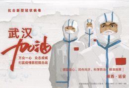 Postage Postcard:China COVID -19 'Go Wuhan' - 1949 - ... République Populaire