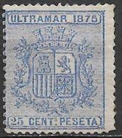 Cuba 1875. Scott #64 (M) Coat Of Arms - Cuba (1874-1898)