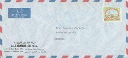 KOWEIT LETTRE POUR LA FRANCE 1983 - Koweït